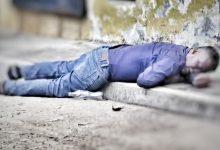 Photo of Masculino pierde la vida en San Martín Mexicapan,Fiscalía tarda 24 horas en levantar el cadáver
