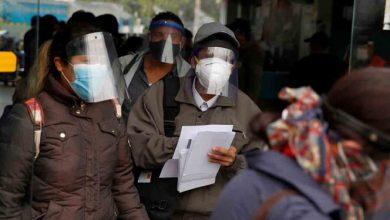 Photo of Perú prolonga emergencia sanitaria; regresa confinamiento