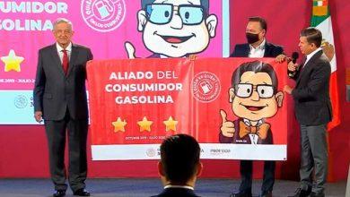 Photo of 'No habrá gasolinazos, suceda lo que suceda': López Obrador