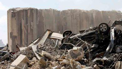 Photo of Explosión en Beirut pudo dejar residuos tóxicos, alerta la ONU