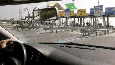 Photo of Italia impone cuarentena a viajeros de países europeos