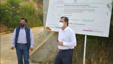 Photo of En beneficio de 144 habitantes, Oswaldo García inaugura obra de pavimentación en Donají