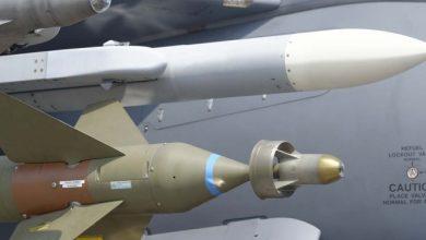 Photo of Tratado para la prohibición de armas nucleares entrará en vigor: ONU