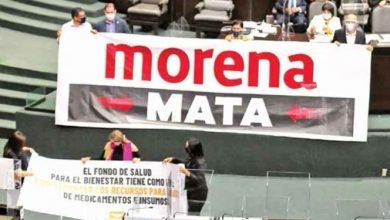 Photo of Falla otro intento por tomar fondo de salud; oposición revienta sesión en Cámara de Diputados