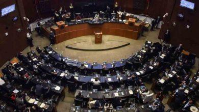 Photo of Senado también elimina fuero a legisladores