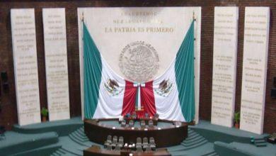 Photo of Diputados tendrán 'jugoso aguinaldo' a pesar de austeridad