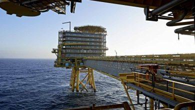 Photo of Dinamarca pone fin a extracción de petróleo y gas